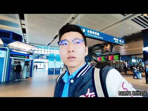 【臺灣人in上海】Vlog005 | 回復旦開學啦~(PART1—第一次在機場吃豬排)