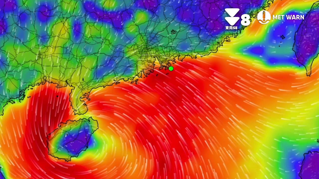 【今年首八】MET WARN風暴速報 2021/10/09 0730