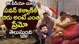 Pawan Kalyan Funny Moments With VADHINA | Pawan Kalyan and Chiranjeevi Wife Surekha FUN at Wedding