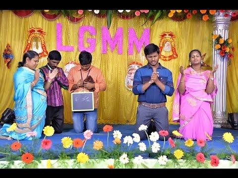 బలే మనుషులు తెలుగు స్క్రిప్ట్ క్రిస్టియన్ । Telugu Funny Christian Skit | Dr.Daniel Abraham