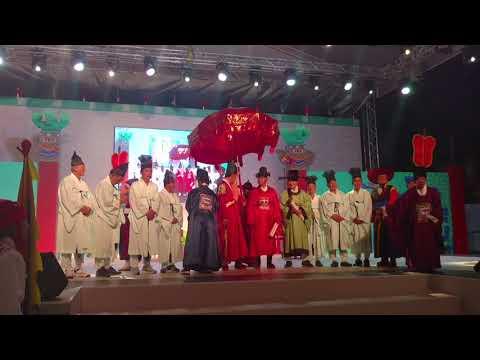 Hochiminh city - Gyeongju world culture expo 2017 part 2
