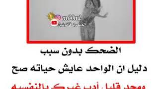 ساجده عبيد #انا ارد اعوف كل هلي 👩👨👧👦واره امشي ويا
