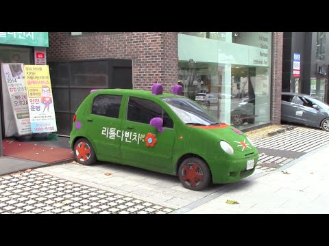 Car Culture In Korea