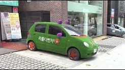 Car Culture In Korea