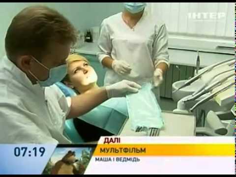 Саратов, клиника «Сова -