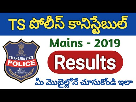 TS Police Constable Final Written Examination Results 2019   TSLPRB Constable FWE Results 2019