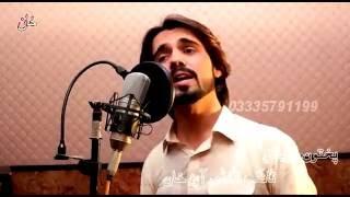 Download Pashto New Attan Song 2016 Qudrat Ullah koli - Sok Ye Che Nom Okhali Mp3 and Videos