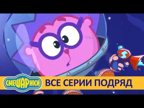 - мультфильмы и видео для самых маленьких