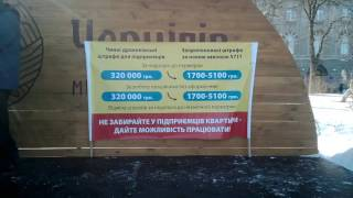 Митинг предпринимателей Чернигова + 5.10(6)