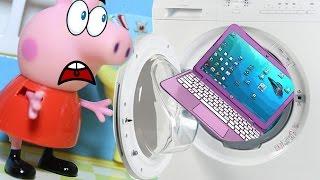 Мультик с игрушками. Свинка Пеппа постирала ноутбук Джорджа