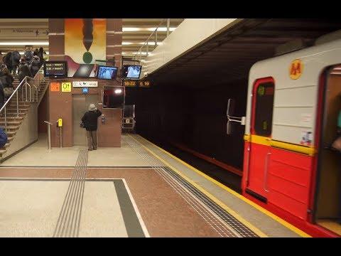 Poland, Warsaw, Wilanowska Metro Station, 2X escalator, 3X elevator