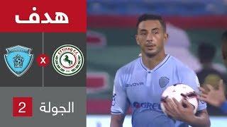 هدف الباطن الأول ضد الاتفاق (عزيز بوحدوز) في الجولة 2 من دوري كأس الأمير محمد بن سلمان