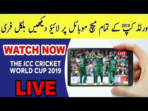 ICC World Cup 2019 Live Streaming   How To Watch World Cup Live Matches On Mobile