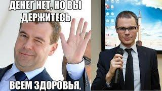 видео Коммерческие банки: сущность, виды и роль в экономике РФ