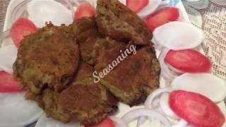 How to make Awadh Shami Kebabs