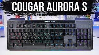 Огляд ігрової мембранної клавіатури Cougar Aurora S - тиха та приваблива.