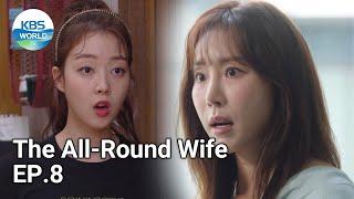 The All-Round Wife | 국가대표 와이프 EP.8 | KBS WORLD TV 211020