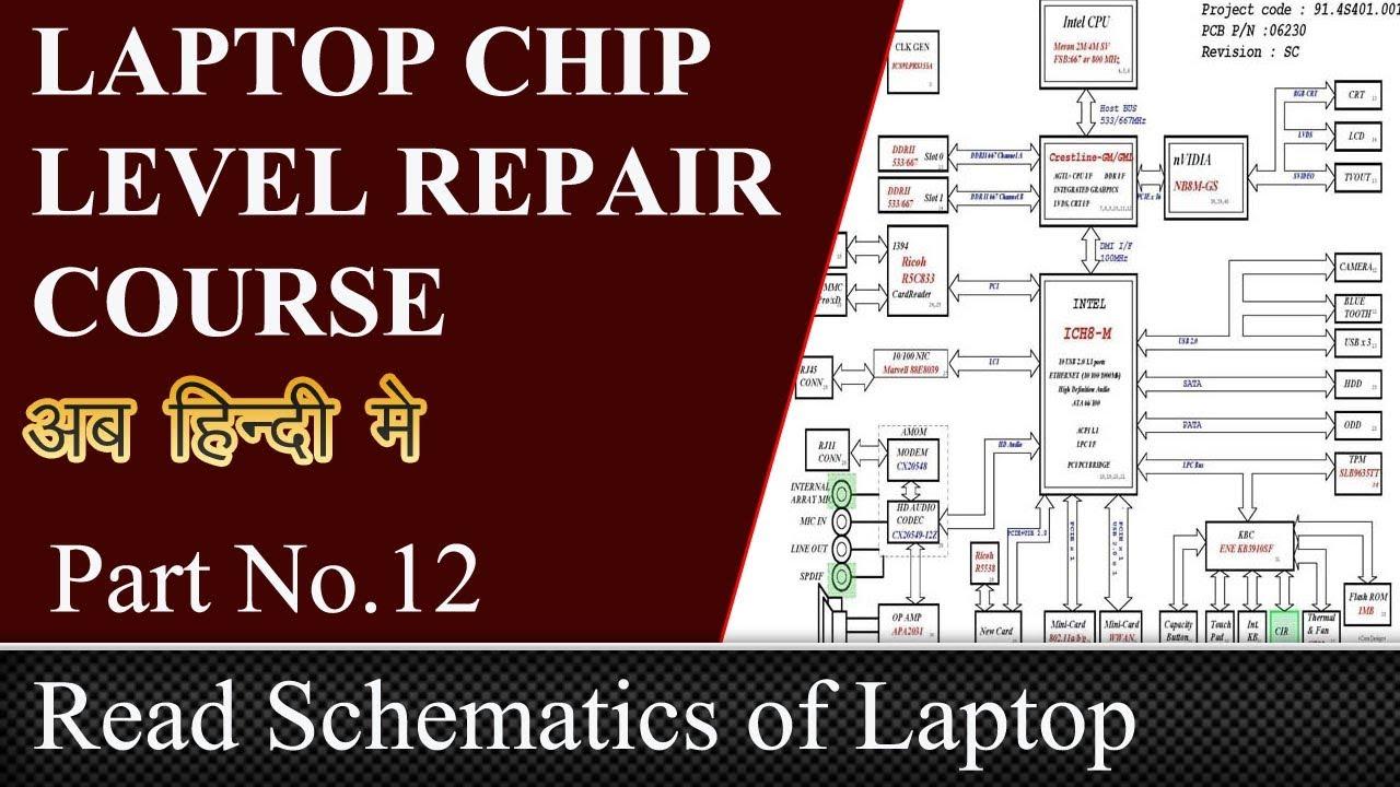 dell n5010 laptop read block diagram laptop repair [ 1280 x 720 Pixel ]
