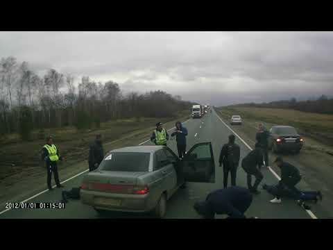 Смотреть Задержание на трассе М-5 Ульяновская область 20.04.18 онлайн