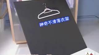 【Magic Hanger】 韓國植絨防滑衣架1