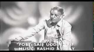 vuclip Jab Tere Shehr Se Guzarta Hoon - Sharafat Ali (High Quality Sound)  Full Ghazal