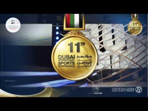 Dubai International Sport Conference 2016