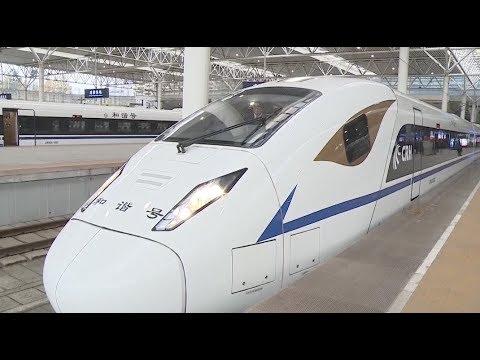 Xi'an-Chengdu High-speed Railway Starts Service