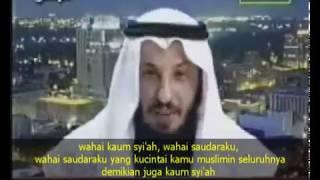 DEBAT !!!!!  ULAMA SYIAH DENGAN ULAMA ISLAM