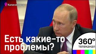 Путин жестко отчитал замминистра финансов на совещании