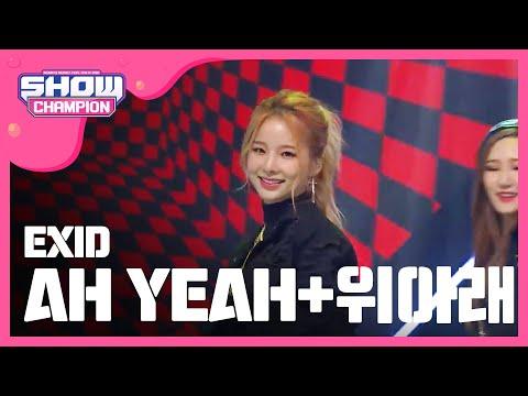 Episode-146 EXID - AH YEAH + UP&DOWN (위 아래)