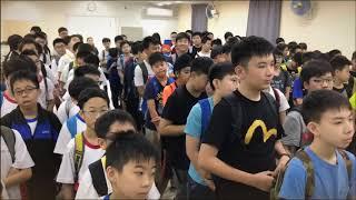 Publication Date: 2018-11-17 | Video Title: 中一秋季旅行2018