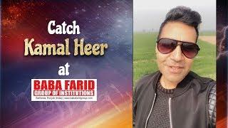 Catch Kamal Heer live at Vibgyor 2k19 | BFGI BATHINDA