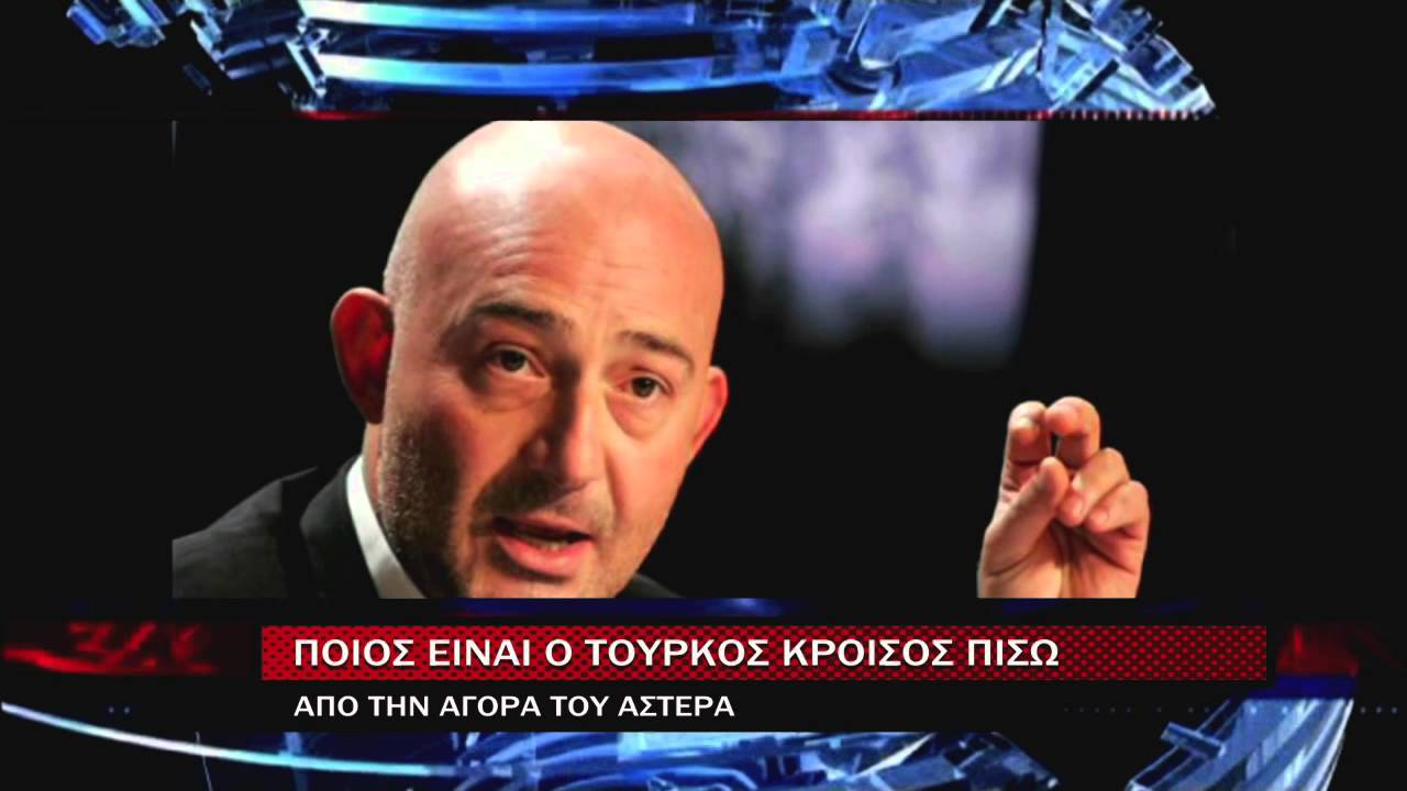 New Greek TV Greek Language News 12/13/2013