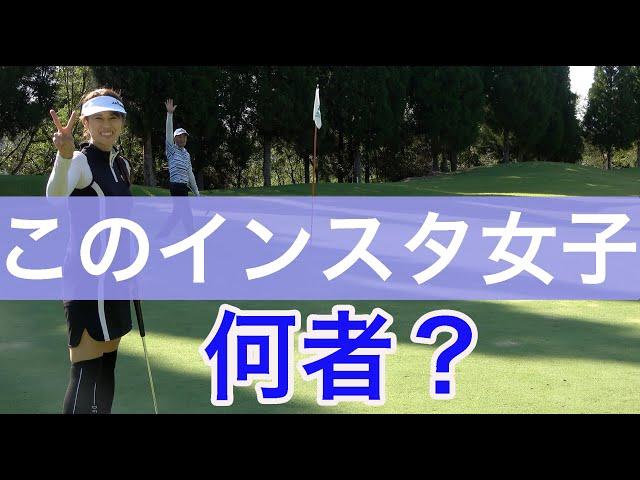 テニス経験者はゴルフが上手は本当か?【⑧TecTecTec5H】