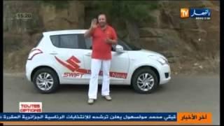 """Test drive de la Swift HB    """"Toutes options""""  sur Ennahar TV"""