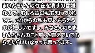 福原遥がもしツア3代目ガイドに就任 新レギュラーに平祐奈&伊藤萌々香...