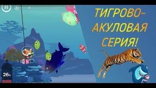 The FisherCat. НОВЫЙ КОСТЮМ И НОВЫЙ РЕКОРД!