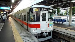 山陽電鉄 5030系 先頭車5632編成 尼崎駅