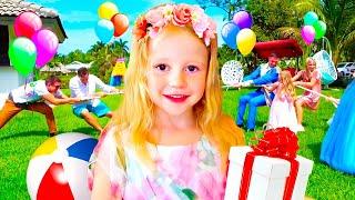 나스티아 는 다이아나 의 생일에 갈 것입니다! 생일 축하 영상