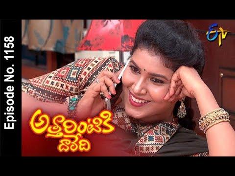 Attarintiki Daredi   21st July 2018   Full Episode No 1158   ETV Telugu