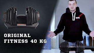 Регулируемая гантель Original Fitness 40 kg