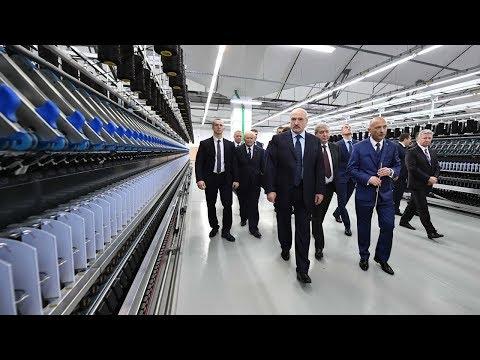 "Лукашенко посетил ОАО ""Камволь"""