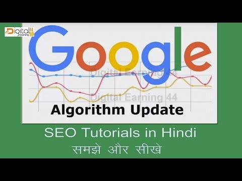 What is Google Algorithm | Complete SEO tutorial in hindi| digital Learning44