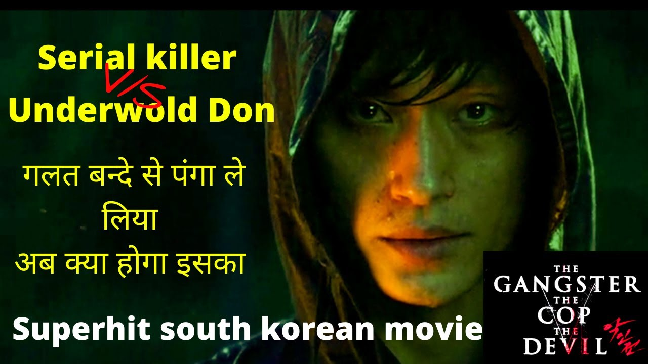Download The Gangster, The Cop, The Devil (2019)  Movie Explained In Hindi/Urdu |Movies expo Hindi