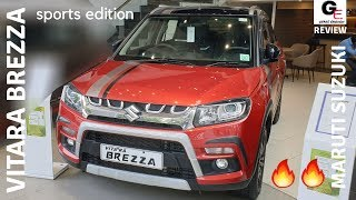 Maruti Suzuki Vitara Brezza Sports Edition ZDI+ | detailed walkaround review !!!!