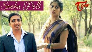 Sneha Pelli   Telugu Short Film   By Pawan Dolling