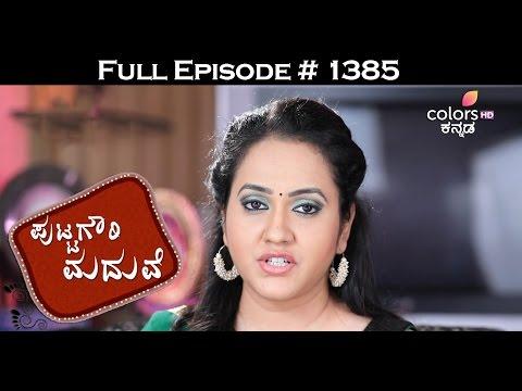 Puttagowri Maduve - 20th May 2017 - ಪುಟ್ಟಗೌರಿ ಮದುವೆ - Full Episode HD