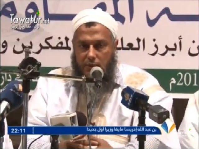 الثقافة والمقاومة | محاضرة الشيخ محمد الحسن ولد الددو