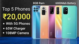 Best Phones Under 20000 in March 2021 | With 5G Phones,128GB Storage,108MP Camera |