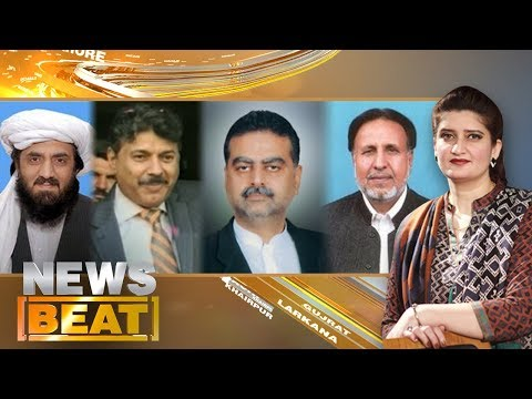 News Beat - 04 Aug 2017 - Paras Jahanzeb - SAMAA TV